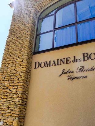 Domaine Des Bosquets - Gigondas