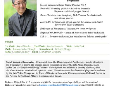 27 Jan 2019 Yasuhiro Kasamatsu Concert at Grosvenor Chapel