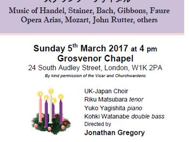 2017.3.5 日英音楽協会スプリングリサイタル UK-Japan Music Society Spring Recital