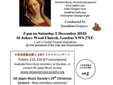 24th Christmas Concert - 5th December 2015