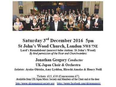3 Dec 創立25周年記念クリスマスコンサート Handel Messiah
