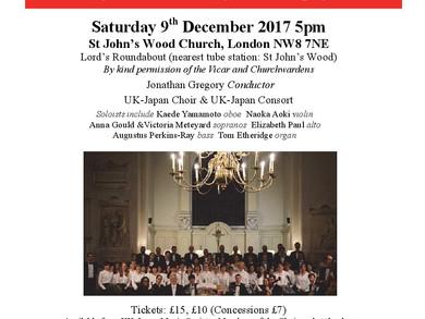 26th Christmas Concert クリスマス・コンサート