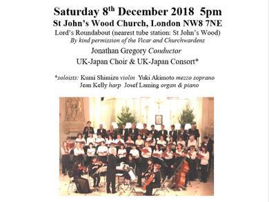 27th Christmas Concert クリスマスコンサート