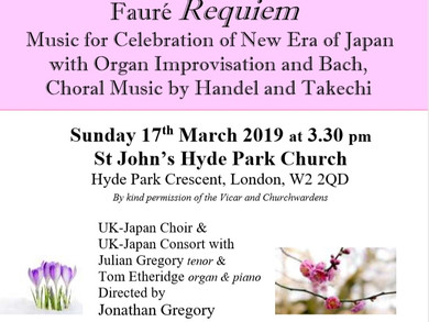 3/17(日)15:30 Spring Recital@St John's Hyde Park Church