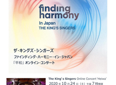 "24th Oct 19:00(GMT) The Kings Singers Special Online Concert ""Finding Harmony in Japan"""