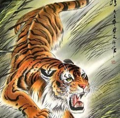 Carrying the Tiger
