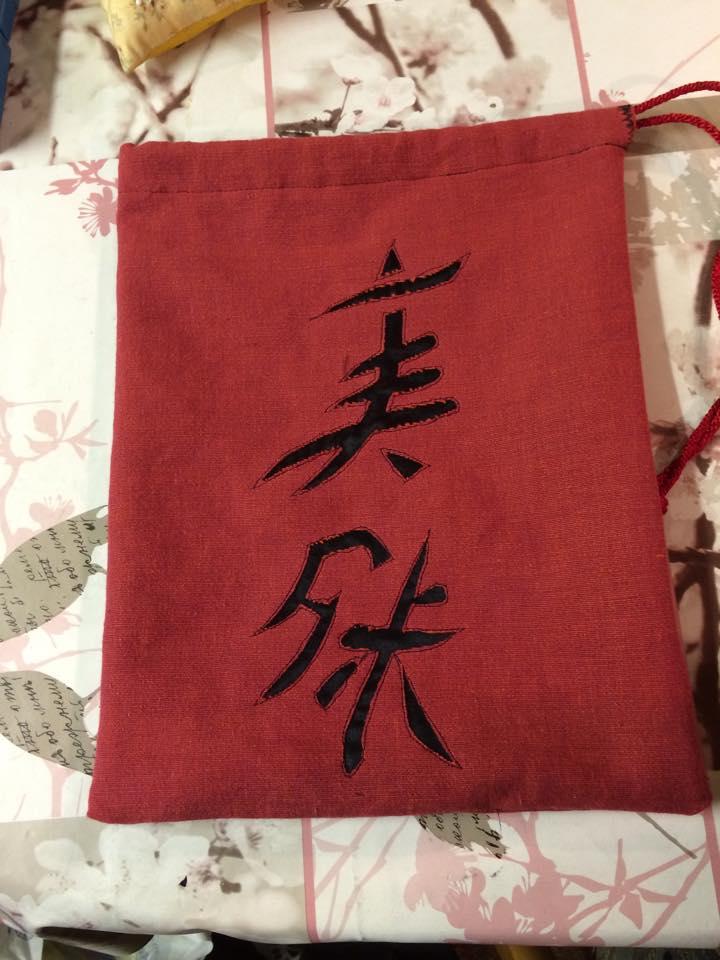 Bespoke bag with Kanji