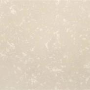Athos Marmoraria | Emporiostone Cloudy Beige
