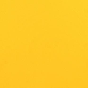 Athos Marmoraria | Emporiostone Amarelato