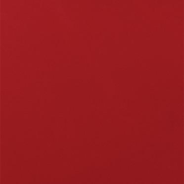 Athos Marmoraria | Emporiostone Absolute Red