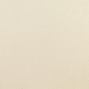 Athos Marmoraria | Emporiostone Super Beige