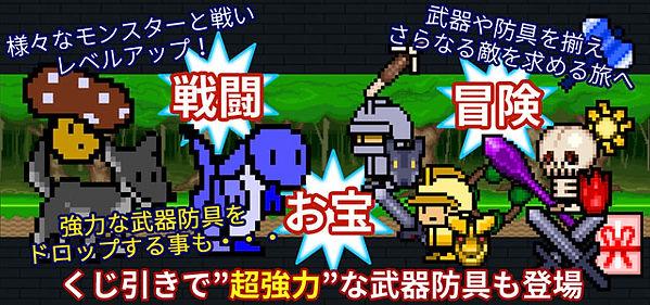 kq_play_info2.jpg
