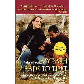 My path leads to Tibet by Rosemary Mahoney book cover
