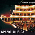 Spazio Musica Logo 2.JPG