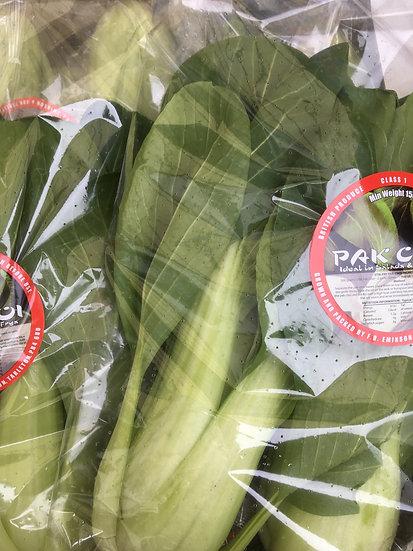 Pak Choi twin pack £1.25