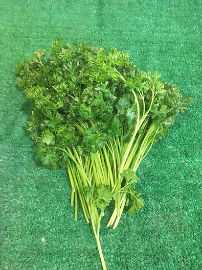 Parsley (100gr)£2.49