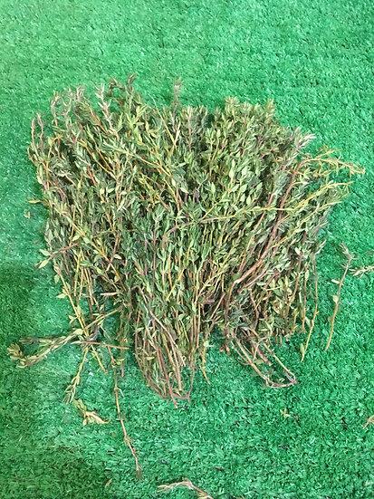 Thyme (100gr)£2.49