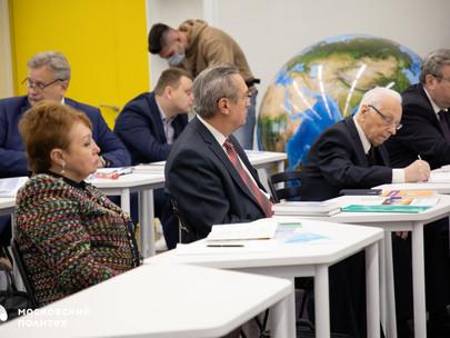 Объединение преподавателей истории в вузах России - соорганизатор и участник конференции в Политехе