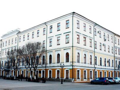 Научно-практическая конференция в Оренбургском государственном педагогическом университете