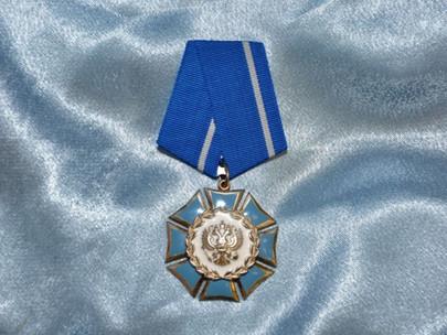 Поздравляем В.С. Порохню  с высокой государственной наградой