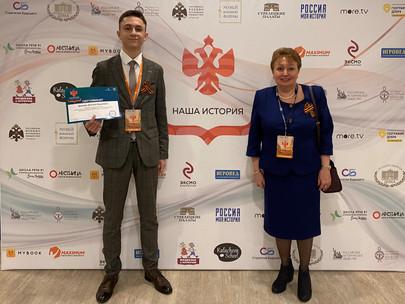 Победа во Всероссийском конкурсе молодежных проектов «Наша история»!