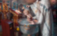 крещение фотосъемка