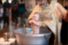 фотограф на крещение недорого