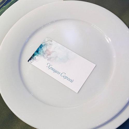 карточки гостей