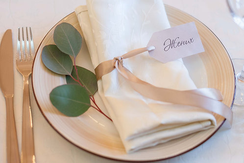 Декор тарелки веточкой и тесьмой