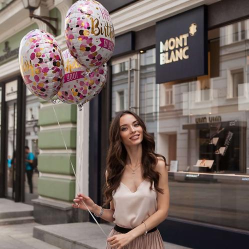 связка шаров happy birthday