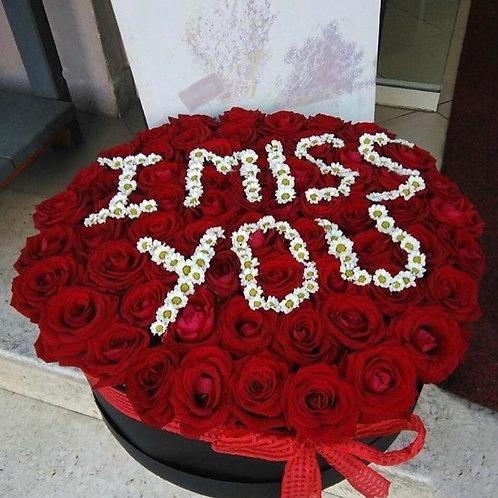 огромные букеты из роз с надписью