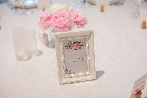 Свадебные номерки на столы