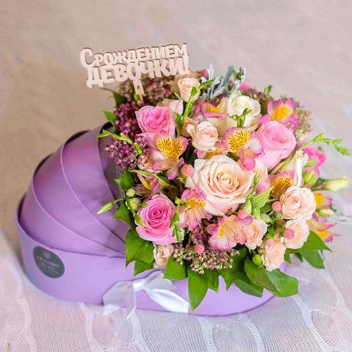 Цветы в лиловой люльке на выписку