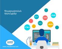 Programming (HTML, CSS, Javascript)