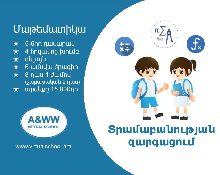templates for A&WW.pptx (24).jpg