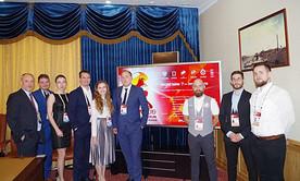 VI Forum Młodzieży Światowej Rady Naftowej - podsumowanie