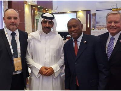 World Petroleum Council, Bahrain 13-15 grudnia 2016 r.