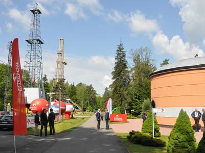 11 Polski Kongres Naftowców i Gazowników w Bóbrce