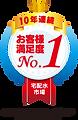 crecla award 1.png