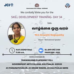 Guest Speaker @ Govt. Arts College Kulithalai, Trichy Dist