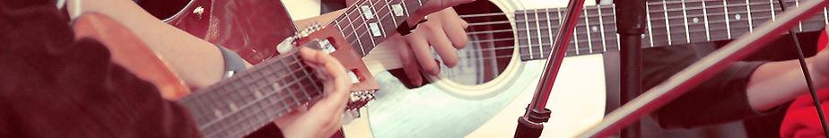 grupo de guitarras anmavi
