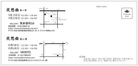 夜想曲2.JPG