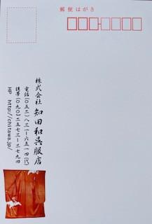 永井2.jpg