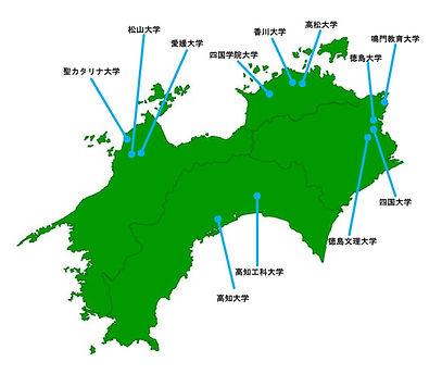 四国地図.jpg
