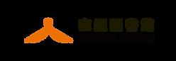 橫 logo-05.png