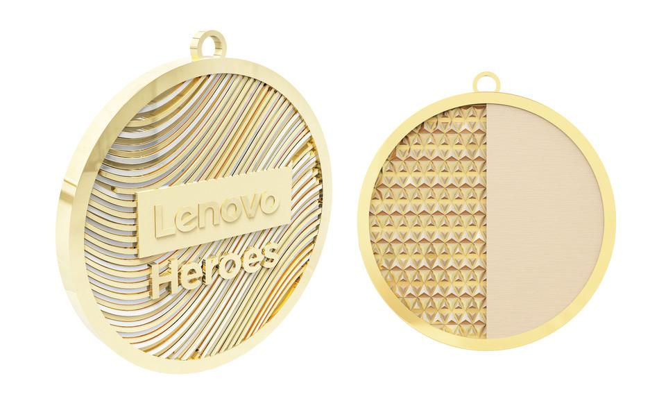 medallion lenovo