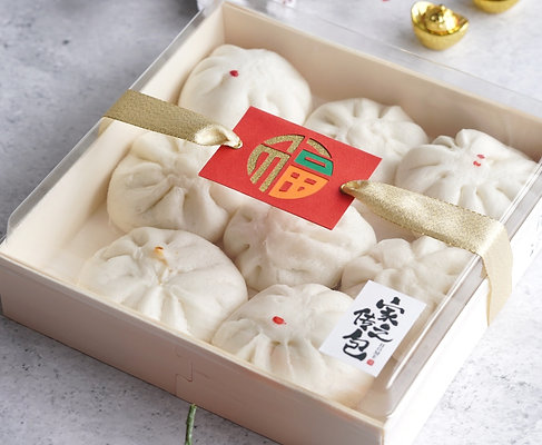 CNY Gift Set B 2021