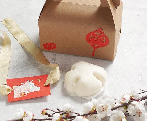 CNY Gift Set A 2021