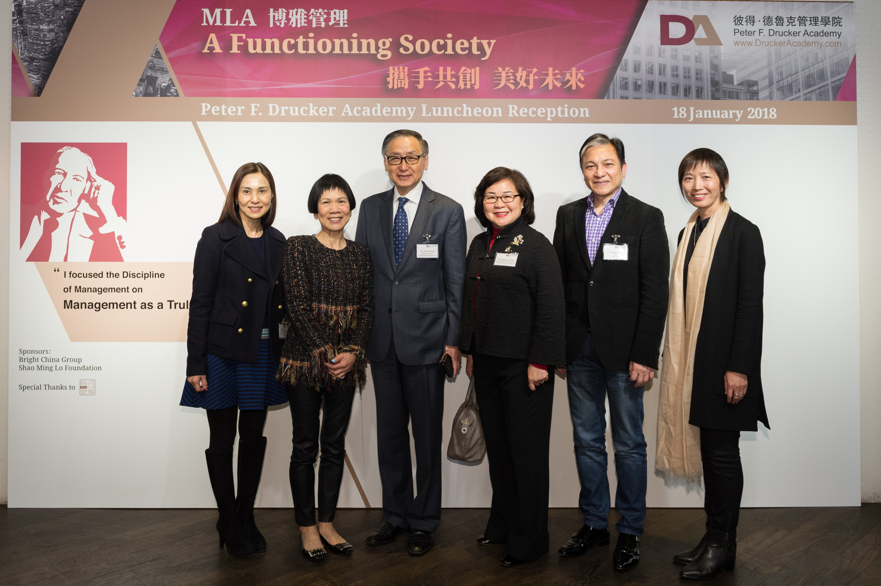DAHK Luncheon Reception 2018