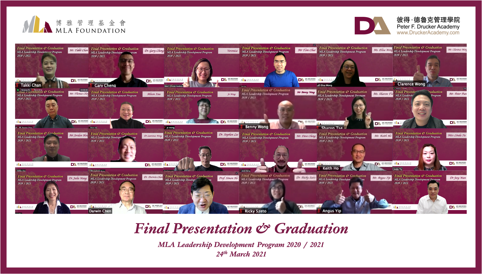 DAHK's MLA Leadership Development Event